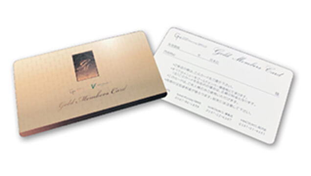 ファーストカードの画像